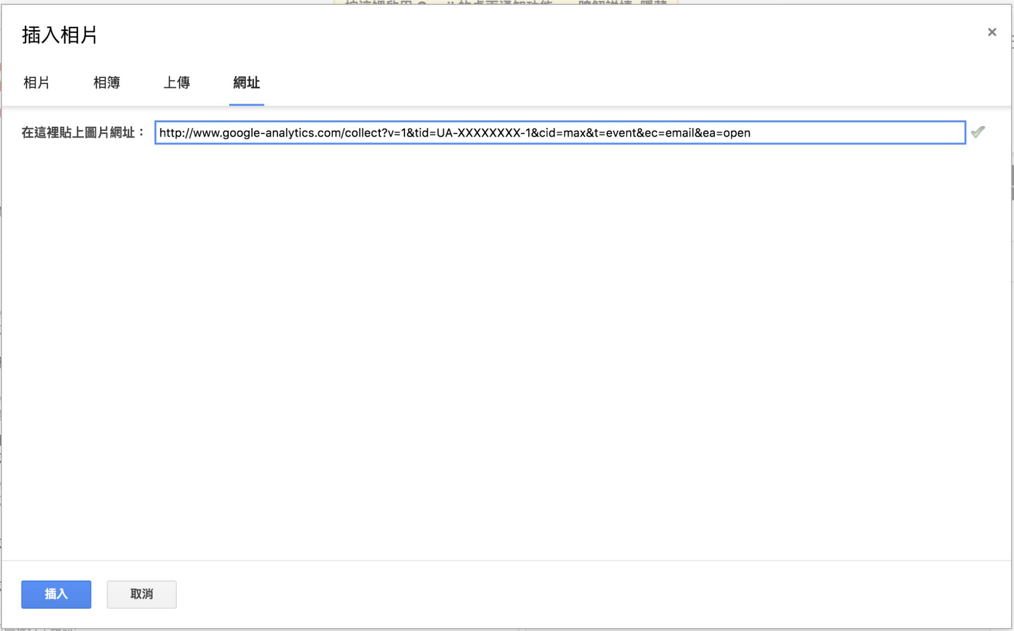 GoogleAnalyticsEmail