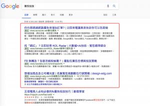 crawl google search results