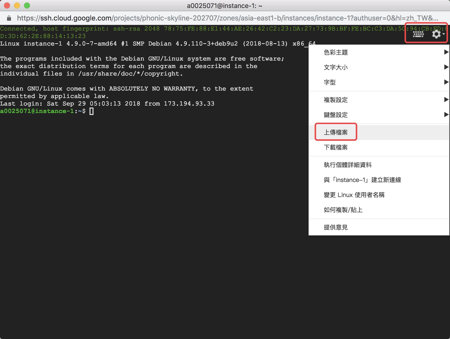 GCP_Python_step2