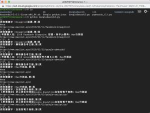 GCP_Python_step3