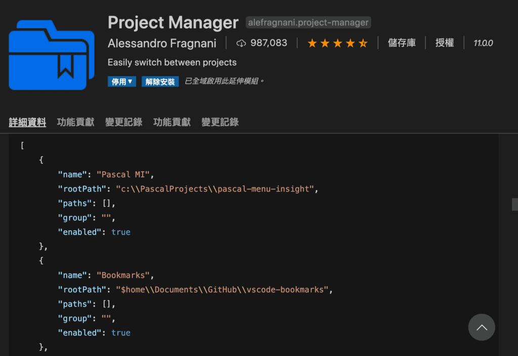 Project_Manger_VSCode_Extension