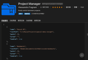 Project_Manger_VSCode_Extension