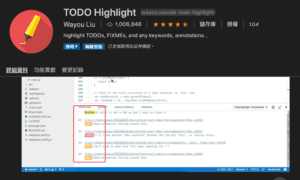 VSCode_TODO_Highlight_Extension