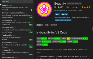 Beautify_VSCode_Extension