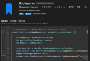 Bookmarks_VSCode_Extension