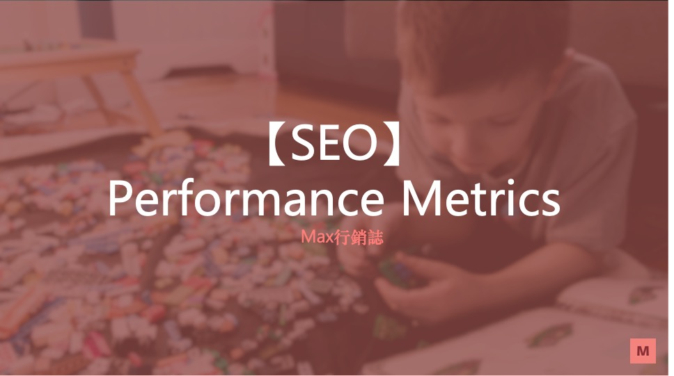 seo-performance-metrics